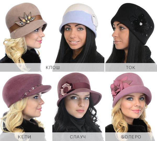 01_hats (600x539, 274Kb)