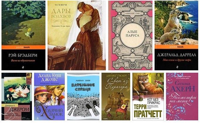 10 книг радости и счастья!