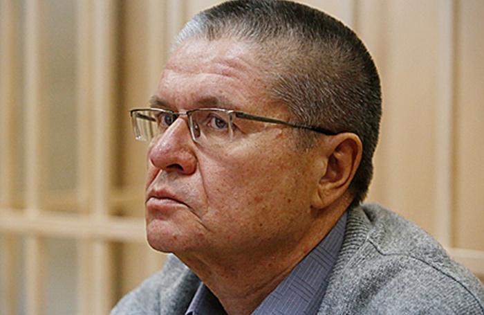 Дело Улюкаева: «избрана довольно жесткая формулировка обвинения»