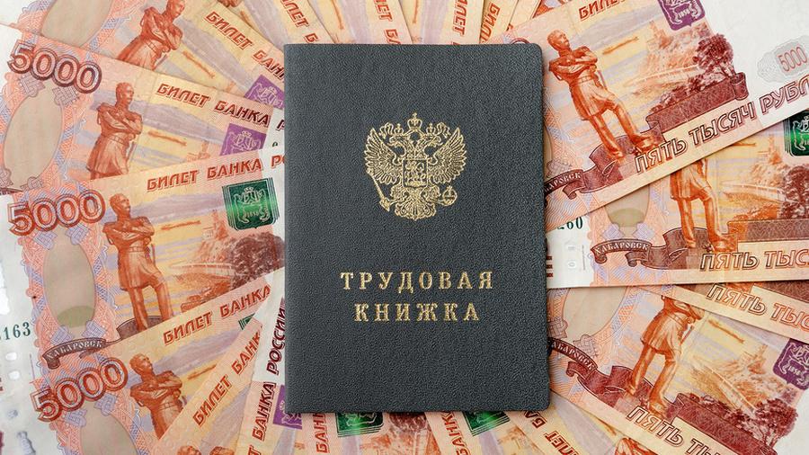 Как изменятся зарплаты россиян? Будут ли дорожать крупы? И что поможет сберечь деньги за границей?