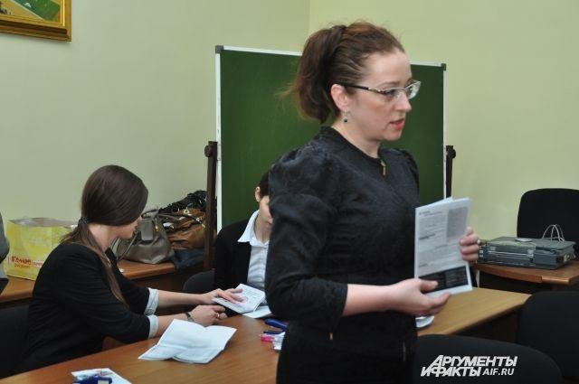 По справедливости. ЕР отстояла право учителей на оплату работы на ГИА