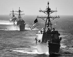 Грозит ли России американская морская блокада?
