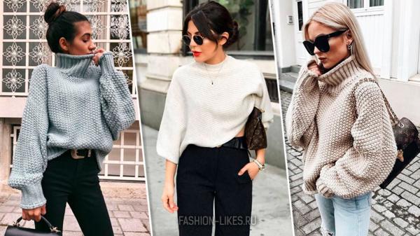 Эти 8 свитеров на осень/зиму вам не захочется снимать, даже когда закончатся холода