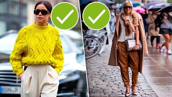 Есть 5 правил, как носить вещи oversize и не выглядеть толще, чем вы есть