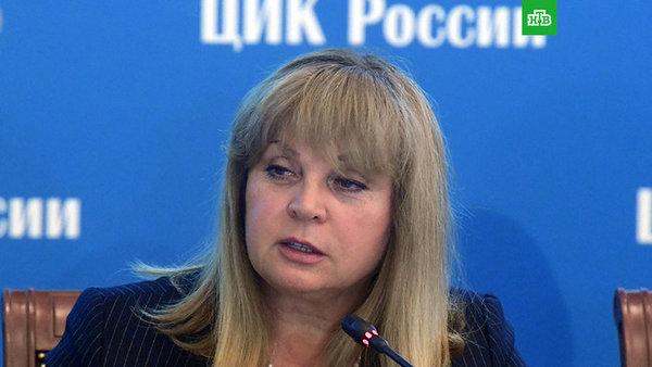 Памфилова решила отменить результаты выборов в Приморье