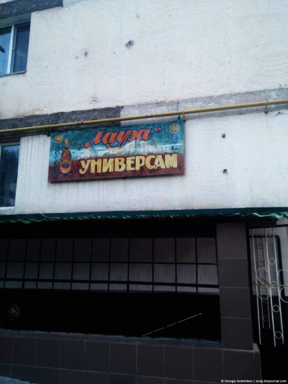 Уже 4-й год как Россия, но в Бахчисарае своя атмосфера