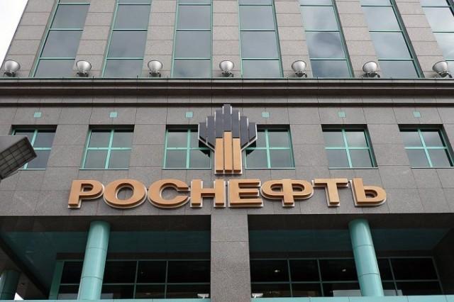 """""""Роснефть"""" запускает buyback…"""