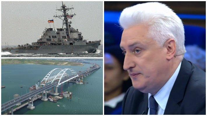 """""""Это будет всемирный позор"""": Коротченко предупредил ВМС НАТО о последствиях поддержки Украины в Керченском проливе"""