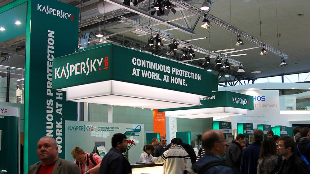 """""""Лаборатория Касперского"""" ответила на обвинения в кибершпионаже"""