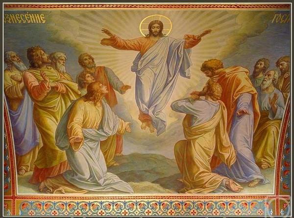 Вознесение Господне -   29 мая .