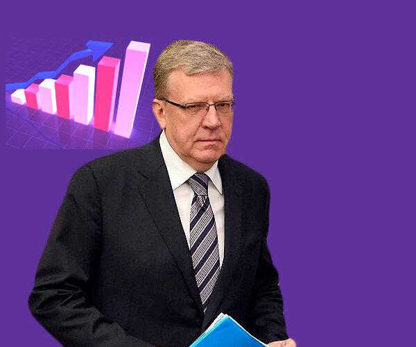 Алексей Кудрин: пенсионная реформа стала спасением для российской экономики