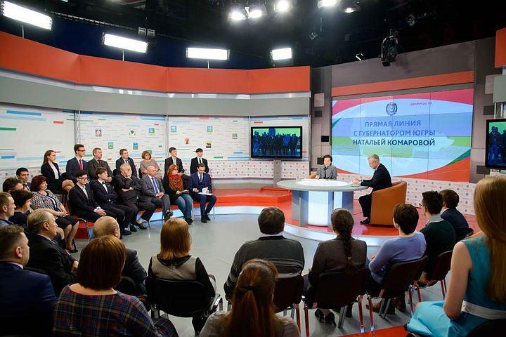 Прямая линия с губернатором Югры: ТОП-5 самых актуальных и неожиданных вопросов