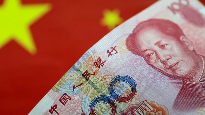 Пекинская хитрость: зачем Ки…