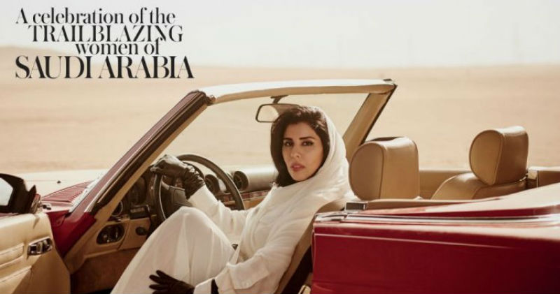 Принцесса Саудовской Аравии на обложке нового Vogue