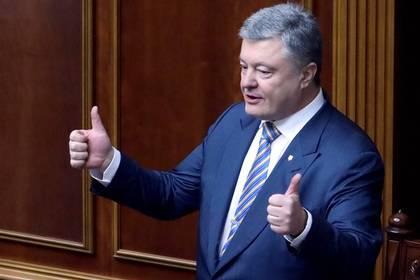 «Азовский пакет»: Порошенко просит ЕС ввести против РФ 124 страницы санкций