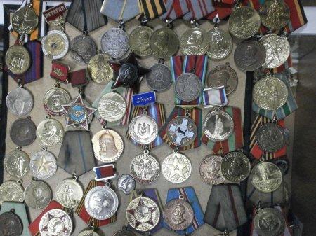 Награды и Военный антиквариат