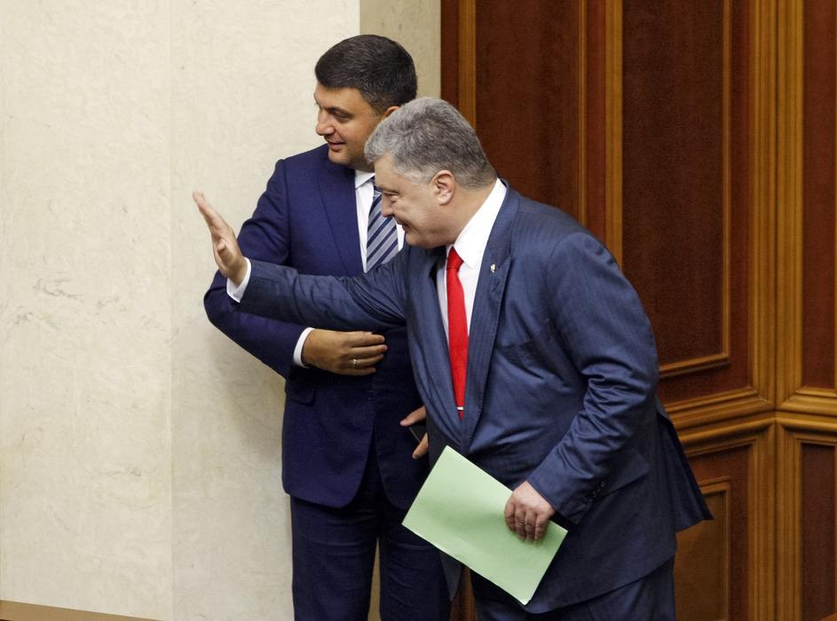 Порошенко поздравил украинск…