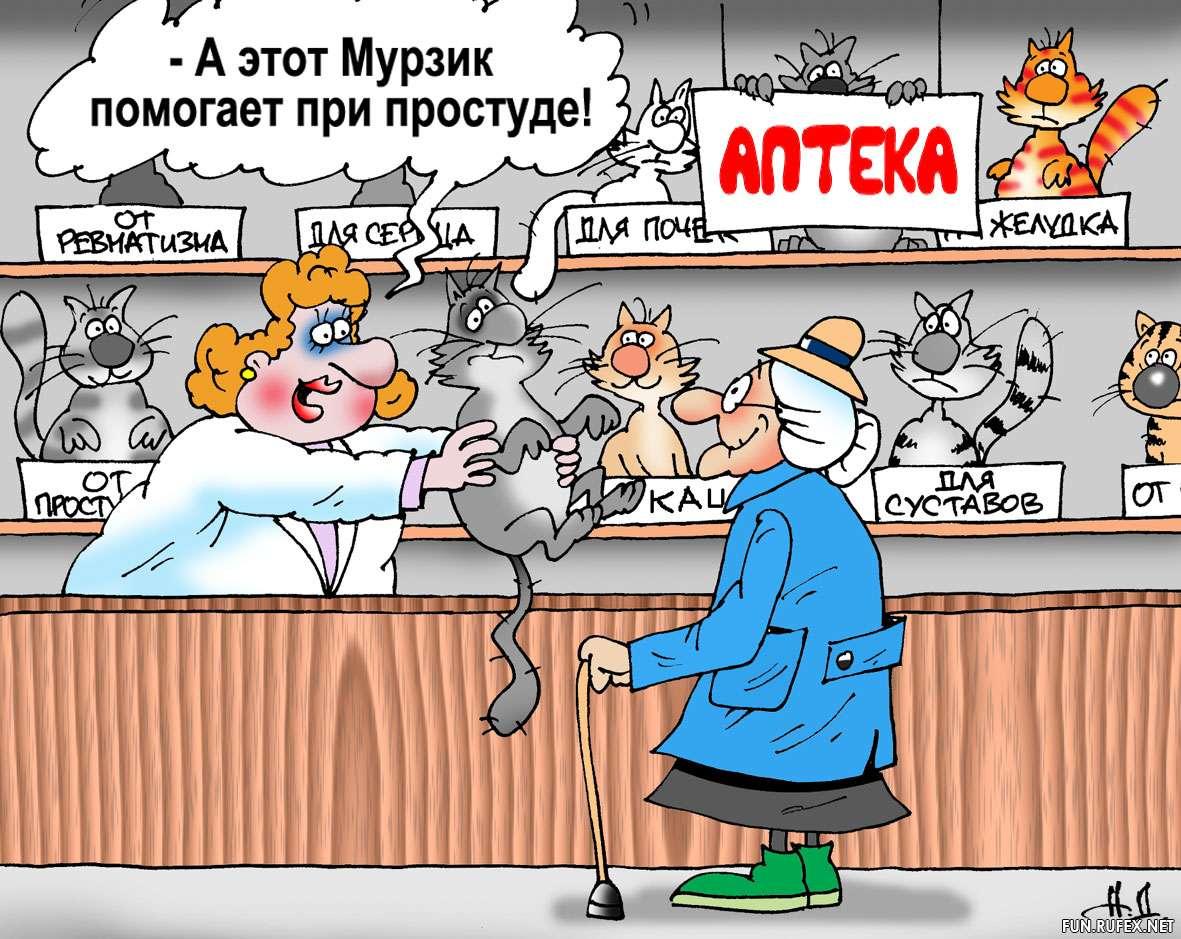 Работаю в аптеке. Эти покупатели закалили мои нервы!