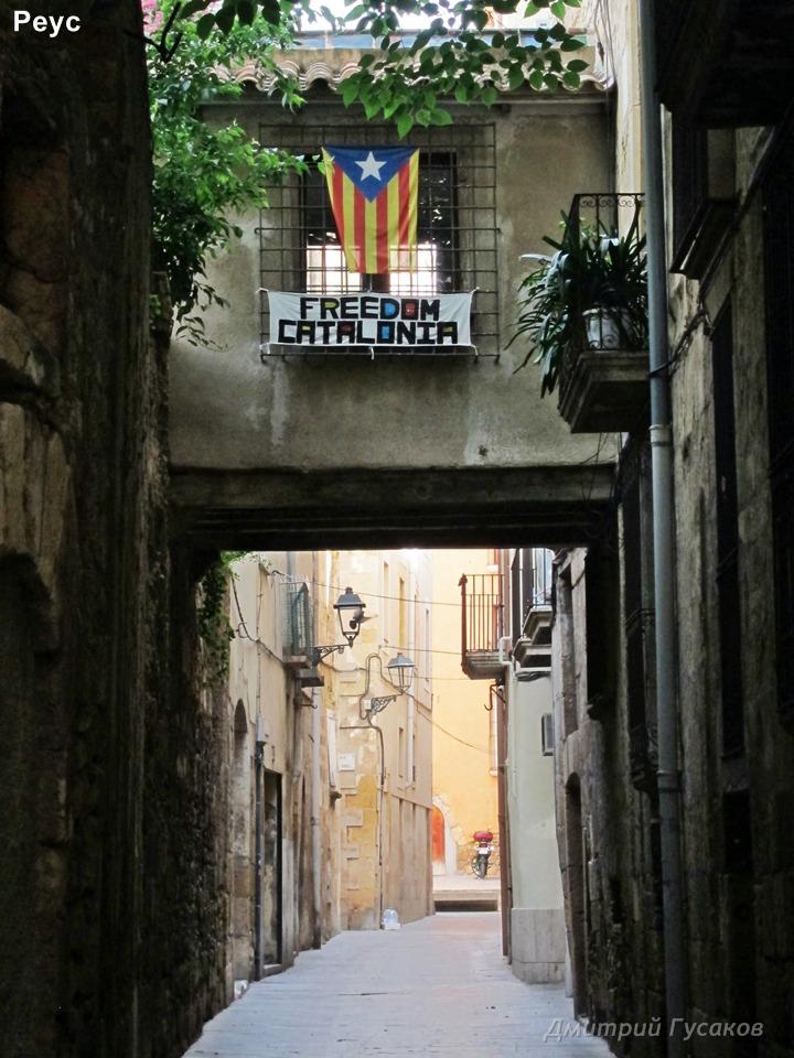 Отдых в сепаратистской Каталонии - Часть 1. Парк Гуэль.