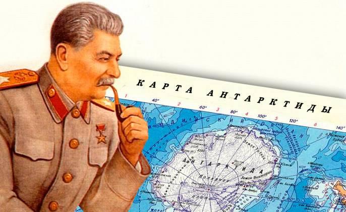 Мы будем четырёхконтинентальной державой: о сталинской Антарктиде