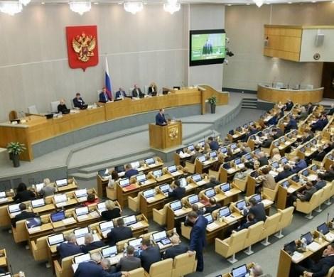 Отмена пенсий в России: Госд…