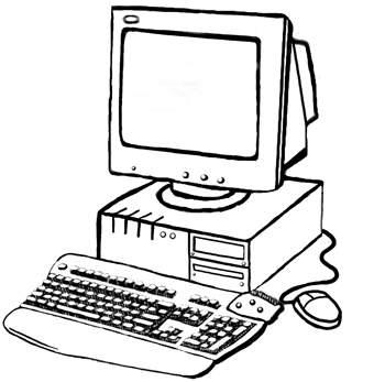 Компьютер кому за 50. Скольк…