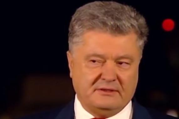 Порошенко объявил о «падении…