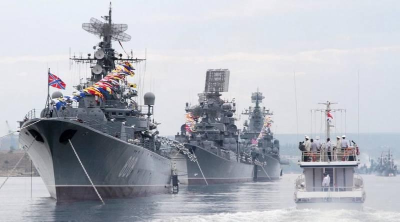 День основания Военно-морского флота России
