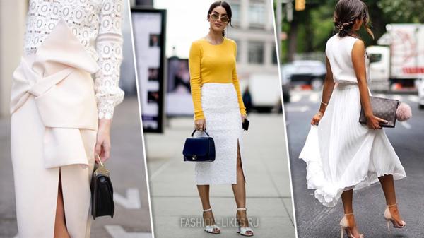 Белая юбка — залог успеха: 5 эффектных образов на любой вкус