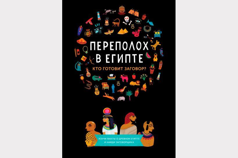 Самые интересные современные книги для детского досуга