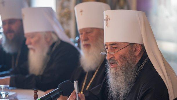 УПЦ прекратит общение с Константинопольским патриархатом