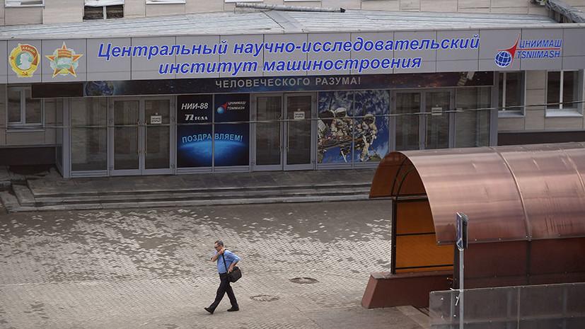 Секреты гиперзвука: что известно о проводимых в структурах «Роскосмоса» обысках
