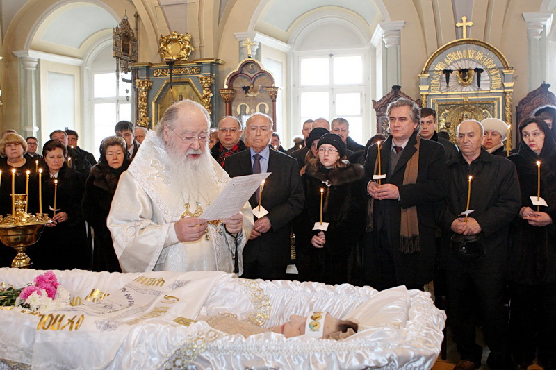 Молитва после похорон