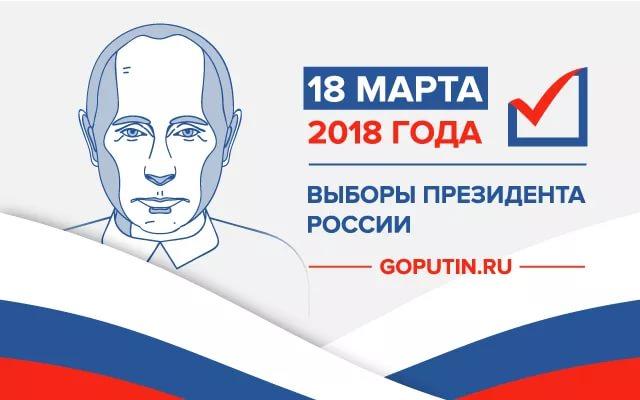 """""""Явка""""- это главная цель предстоящих выборов?"""
