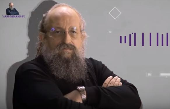 Анатолий Вассерман:  Открытым текстом 17.01.2020