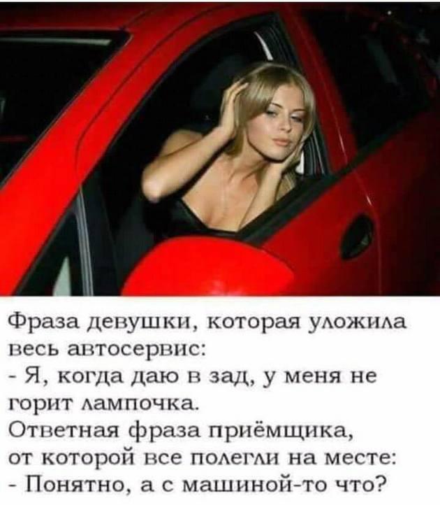 Звонок в дверь: — Рабинович, у вас идёт горячая вода?…