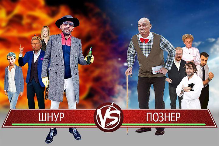 Сергей Шнуров и Познер все-таки схлестнулись в рэп-баттле