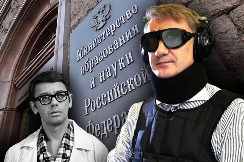 Куда катится российская наука