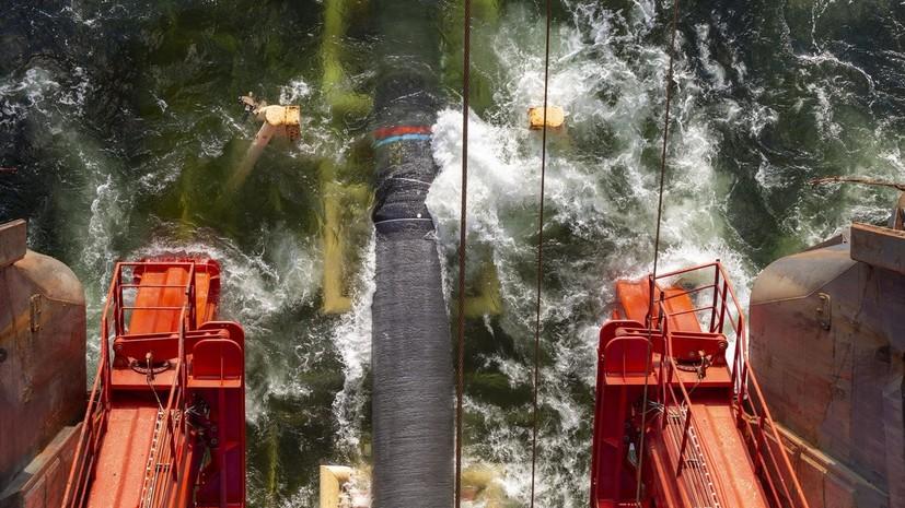 Оператор «Северного потока — 2» проложил 200 км газопровода
