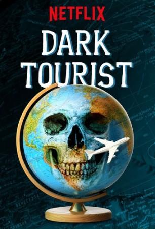 Темный туризм / Dark Tourist (2018)