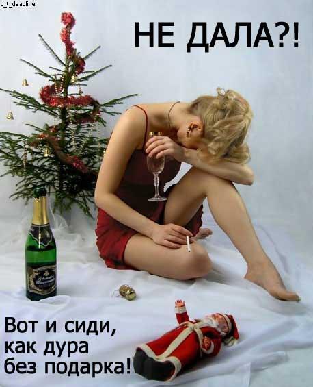 eroticheskie-pozdravleniya-s-novim-godom-lyubimoy-devushke
