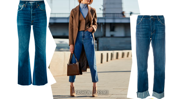 Какие джинсы будут в тренде в 2019 году