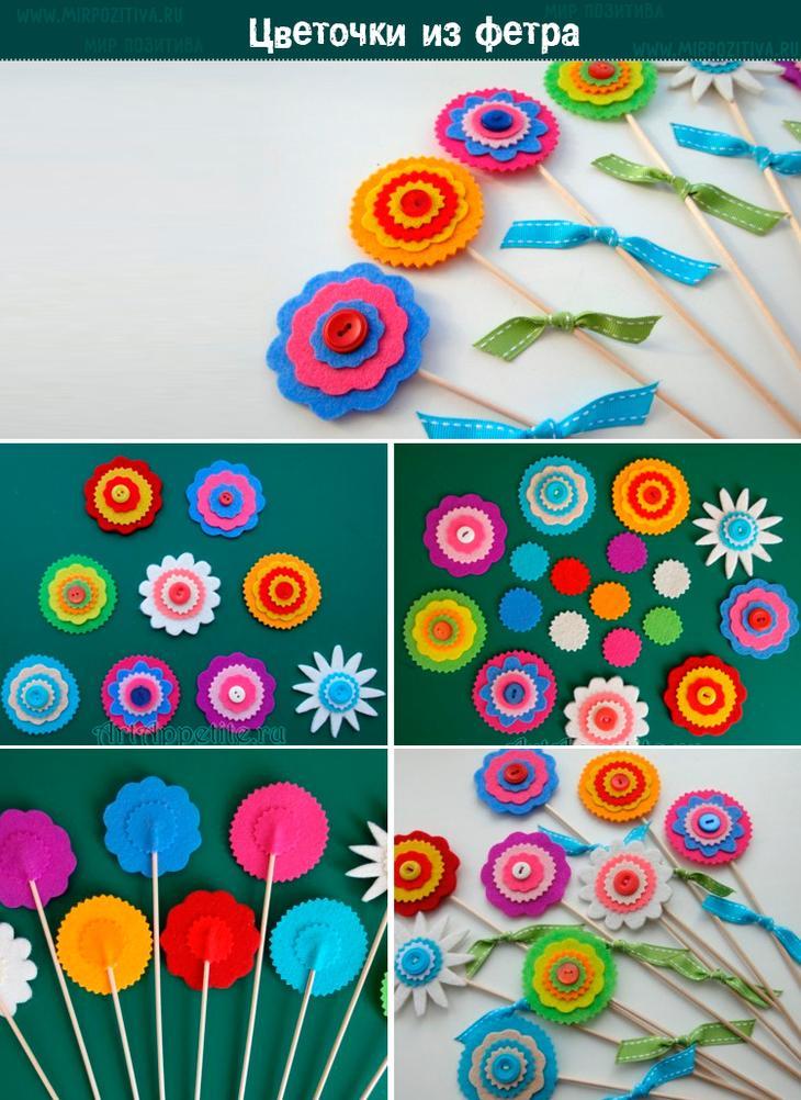 цветочки букет из фетра