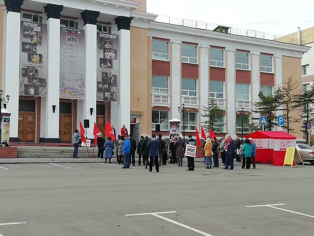 «Это информационный повод»: эксперт назвал провальные акции протеста КПРФ «чистым пиаром»