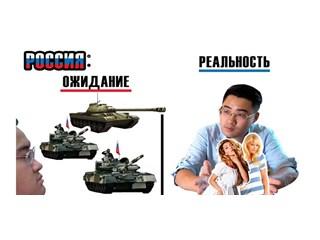 Россия: ожидание и реальность глазами китайца