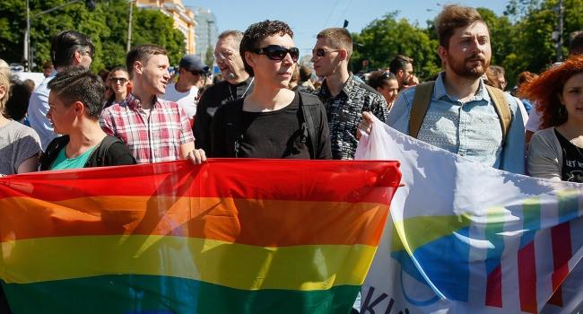 Марш равенства в Киеве: цент…