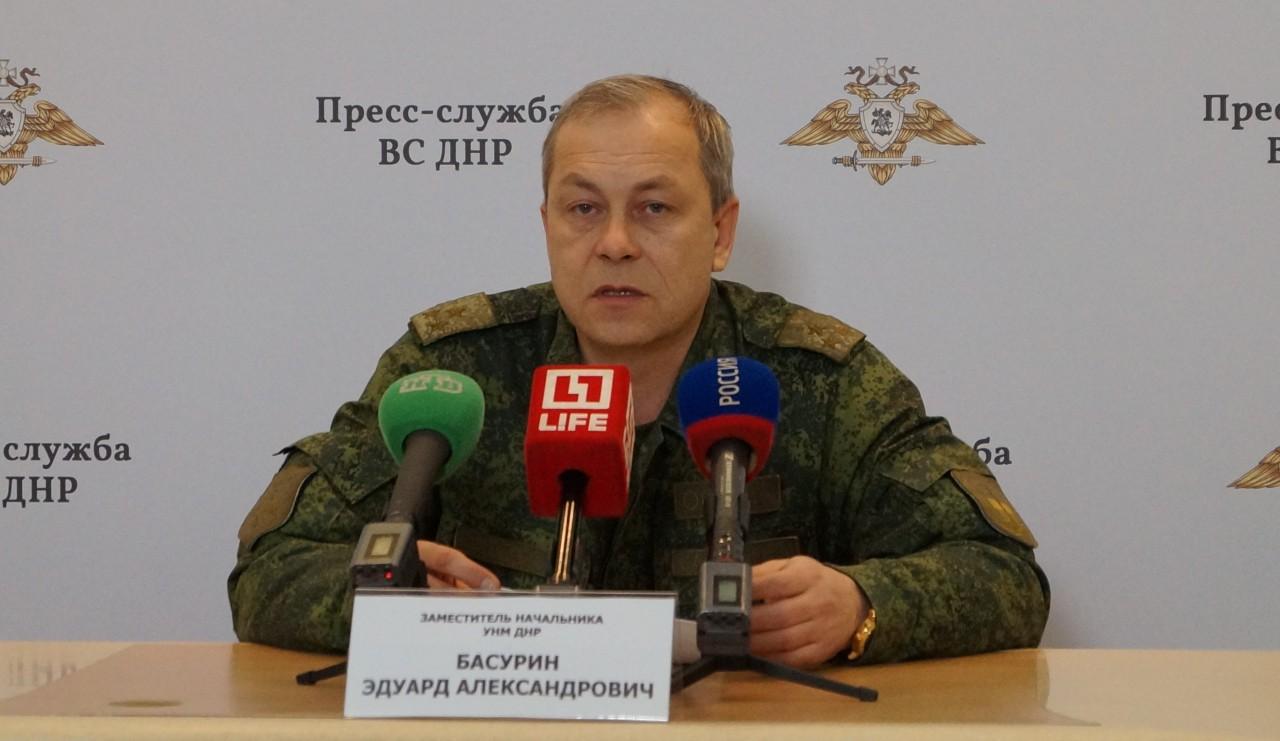 Басурин рассказал о нарушениях перемирия украинской стороной