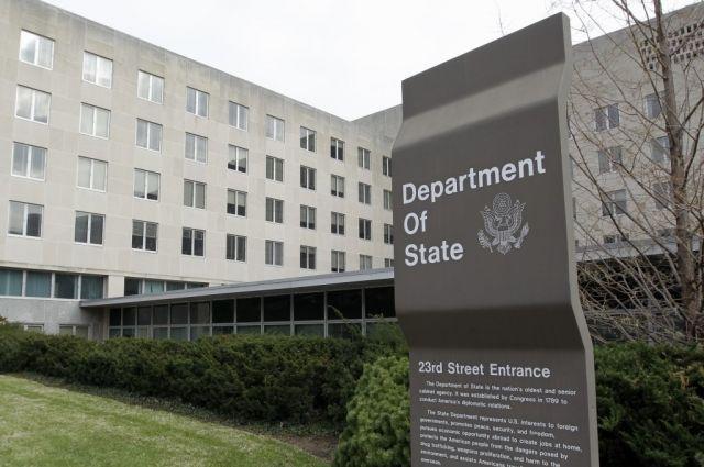 США отменили рекомендацию своим гражданам не ездить в Россию