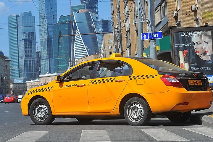 Как сэкономить на такси в Москве