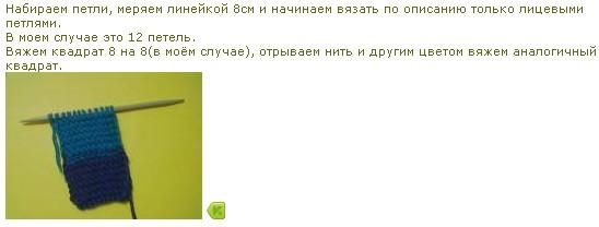 4683827_20120102_105815 (548x208, 22Kb)